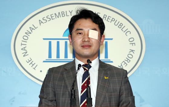 중앙일보: 정치 - Cover