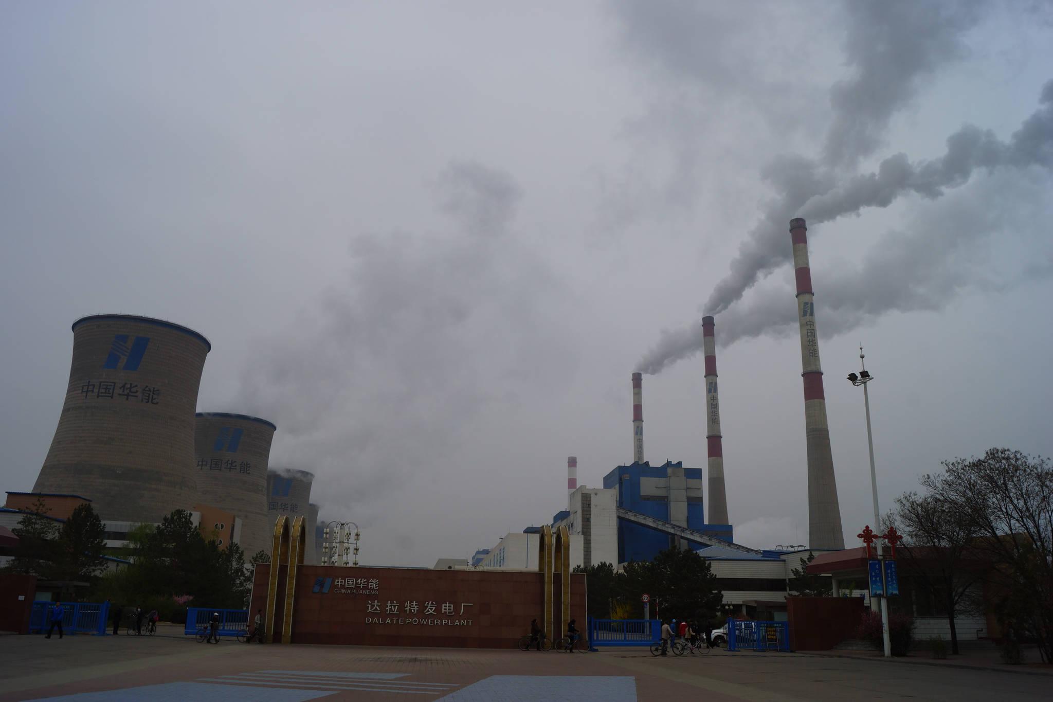 중국 네이멍구 석탄화력발전소 [중앙포토]