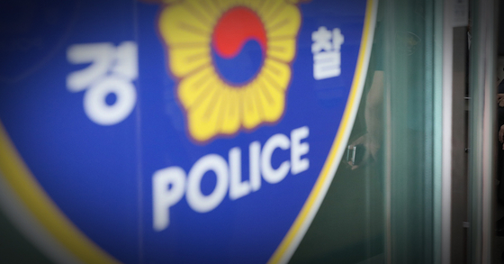 대학 강의실에 침입해 체액을 뿌리고 달아난 20대 남성이 26일 체포돼 조사를 받고 있다. [연합뉴스]