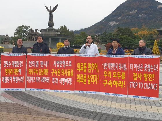최대집 대한의사협회장(왼쪽에서 4번째)이 28일 오전 청와대 앞에서 오진으로 환자를 사망에 이르게 한 의료진 구속의 부당성을 알리는 시위를 진행했다.[사진 대한의사협회]