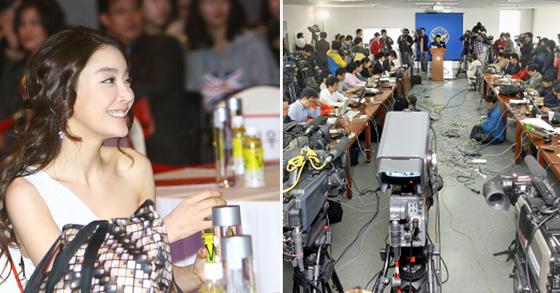 장자연씨 사망 전 모습(왼쪽). 오른쪽 사진은 2009년 4월 중간수사 결과를 발표하는 경기성남분당경찰서 [중앙포토]