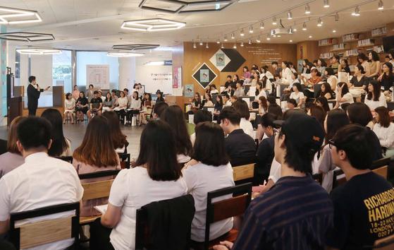 연인원 7만여 명이 찾은 서울시청년일자리센터에서 취준생들이 취업 특강을 듣고 있다. [사진 서울시]