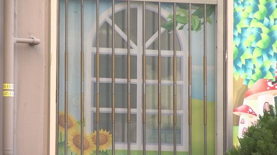 지난 27일 숨진 A씨가 운영하는 창원의 어린이집 모습. [중앙 포토]