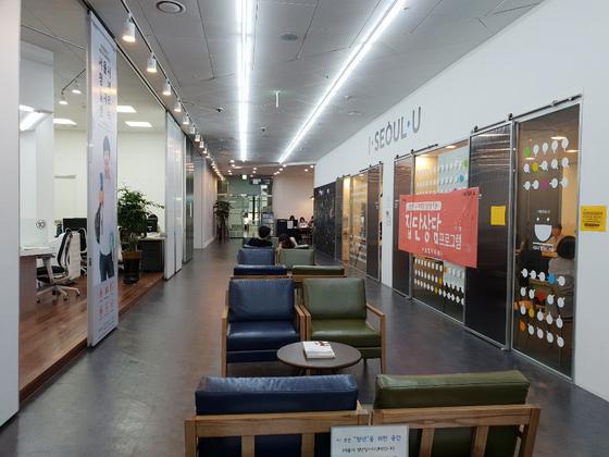 청년일자리센터의 내부 모습. 평일은 오전 9시~오후 9시, 토요일은 오후 6시까지 운영한다. 양영유 기자
