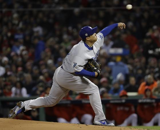 월드시리즈 2차전에 선발등판해 역투했던 LA 다저스 류현진. [AP=연합뉴스]