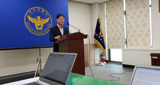 29일 오전 박노술 서산경찰서 형사과장이 지방의원을 상대로 협박해 돈을 뜯어낸 사건에 대해서 설명하고 있다. 신진호 기자