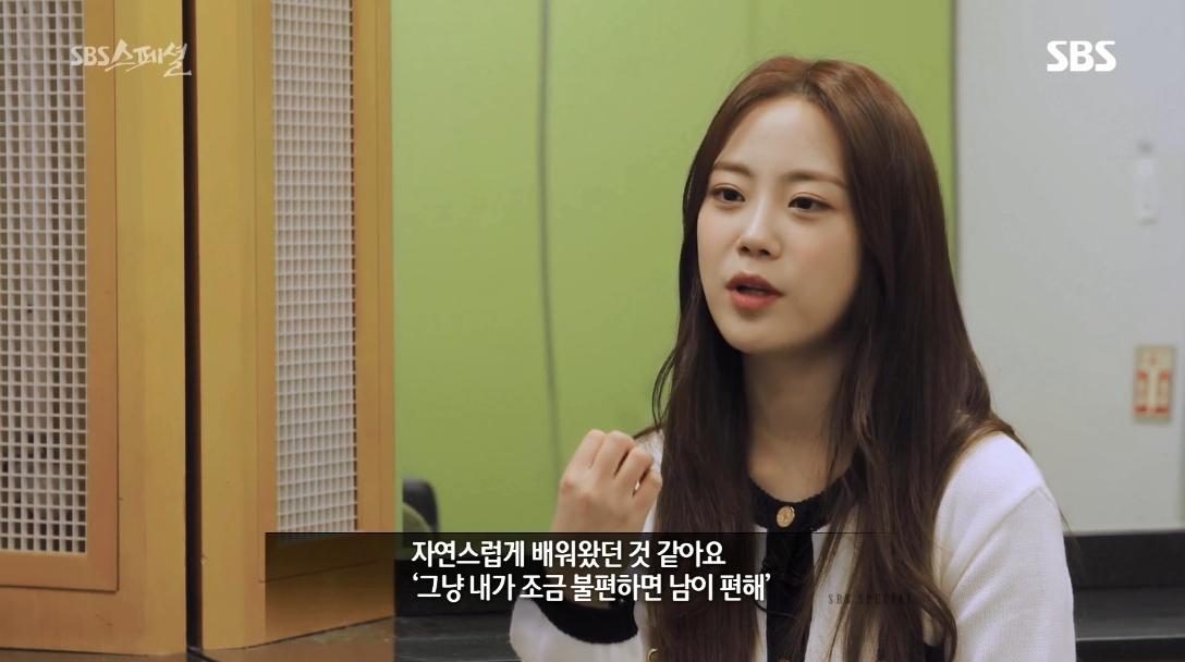 [사진 SBS 'SBS 스페셜']