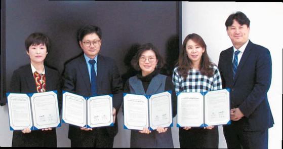 지난 22일 한국청년인력개발원과 용인대는 청년 인력 양성에 대한 업무협약을 맺었다.