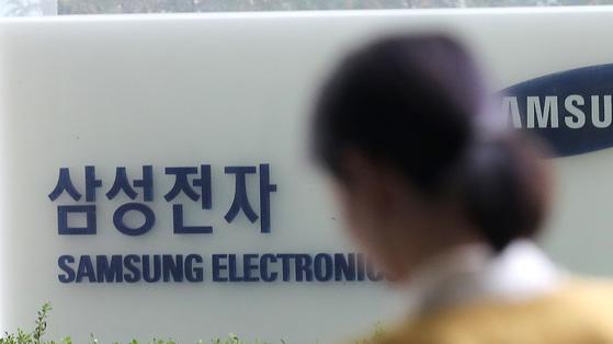 서울 서초구 삼성전자 서초사옥 모습. [뉴스1]