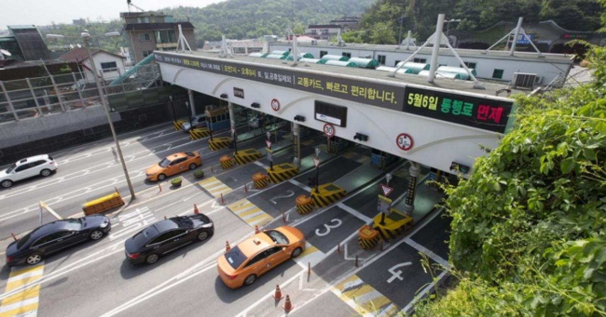 서울 남산 1ㆍ3호 터널은 1996년부터 혼잡통행료 2000원을 받아 왔다. [연합뉴스]