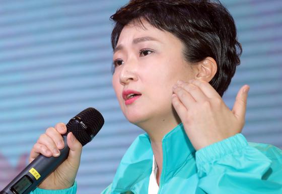 바른미래당 이언주 의원. [뉴스1]