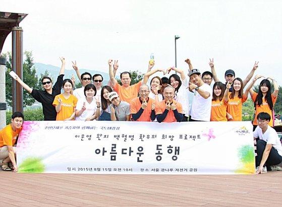 백혈병 투병 완치기념으로 서울에서 부산까지 걸어서 국토대종주를 하고 찍은 기념 사진. [사진 이운영]