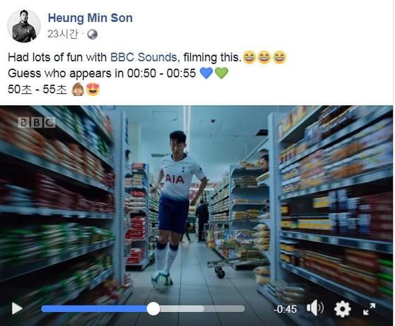 토트넘 공격수 손흥민이 페이스북에 깜짝 출연한 BBC Sounds 광고영상을 게재했다. [손흥민 페이스북]