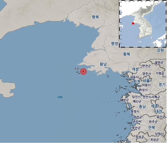 지진 181105