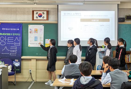 청소년 교육 문제를 풀어본 김서진·김세은·김예원·박서연·박준희·한채원 회사 구성원들은 다 같이 구성한 앱에 관해 모두 한 가지씩 발표했다.