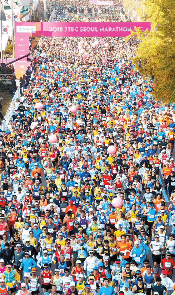 JTBC 서울마라톤, 2만 명 달렸다