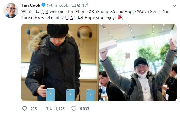 """팀 쿡, 한국 구매자에 감사 인사…한글로 """"고맙습니다"""""""