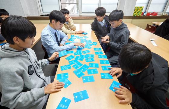 카드를 통해 다양한 스타트업의 특징을 살펴보는 최주안·김민찬·엄주엽·유승원·김기원·김요한(왼쪽 아래부터 시계 방향) 학생.