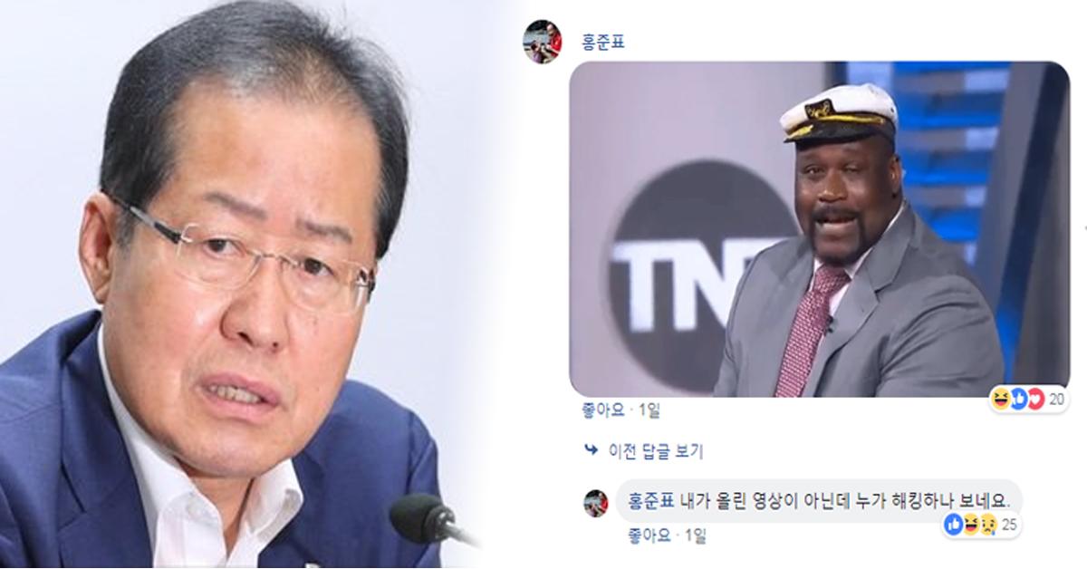 [연합뉴스·페이스북]