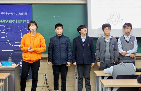 두 번째 관찰게임에 참여한 한승진·이재호·윤귀선·김준우(왼쪽부터) 학생이 다른 학생들이 엎드린 사이 한 가지씩 바꾼 뒤 포즈를 취했다.