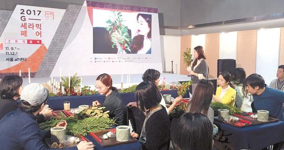 다양한 도자 그릇을 감상·체험할 수 있는 도자 문화 이벤트 'G-세라믹페어'의 지난해 행사 모습. [사진 G-세라믹페어]