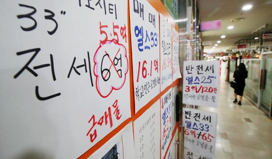 서울 아파트값 상승세가 꺾인 가운데 전셋값도 약세를 보이고 있다. 전세값을 낮춰 조정한 안내문이 서울 강남권 부동산 중개업소에 등장했다.