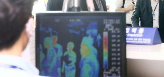 인천시는 메르스 의심환자 이모(61)씨가 숨졌다고 6일 밝혔다. [연합뉴스]