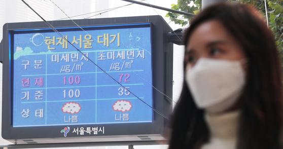 전국 대부분 지역에 초미세먼지 농도가 '나쁨'을 나태내고 있는 6일 오후 서울 중구 서울시청 앞 전광판에 미세먼지 농도를 알리는 문구가 표시되고 있다. [뉴스1]