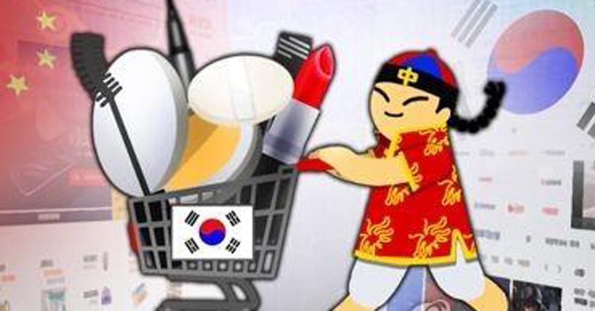 중국서 韓식품 직구 인기…가장 많이 찾는 브랜드는?
