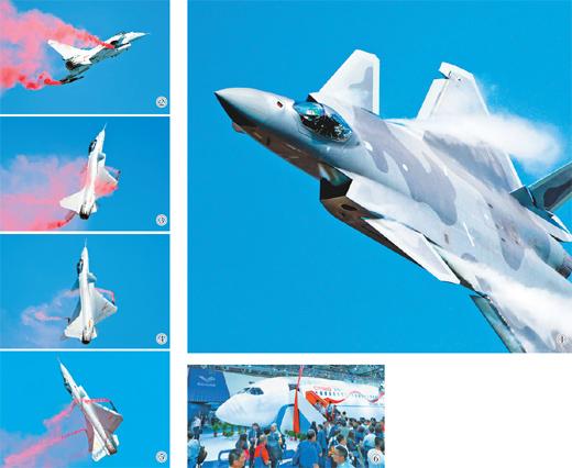 주하이 국제항공우주전시회에 등장한 중국 첨단 전투기들이 고난도 곡예비행을 선보였다. [사진=인민일보]