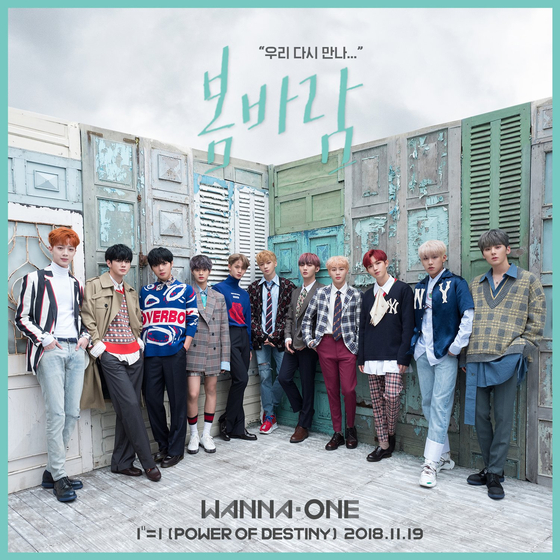 Photo from Wanna One Official Twitter Account