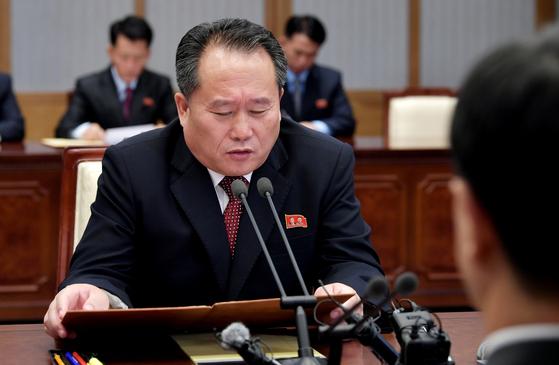 이선권 북한 조국평화통일위원회 위원장. [뉴스1]