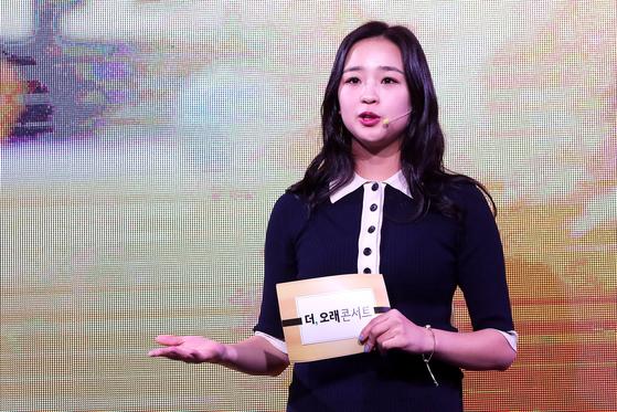 중앙일보가 주최하는 더 오래 콘서트가 11일 오후 서울 광화문 포시즌스 호텔에서 진행됐다. 손연재 선수가 '끝은 무한한 시작이다'를 주제로 강연하고 있다. 장진영 기자