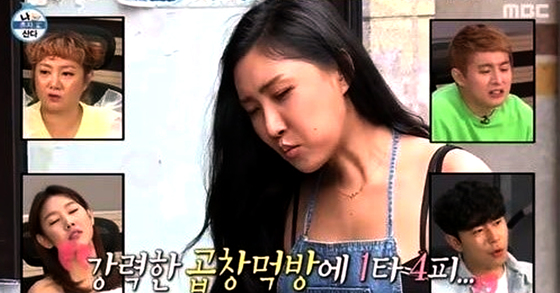 MBC 대표 예능 '나혼자산다' [사진 MBC]