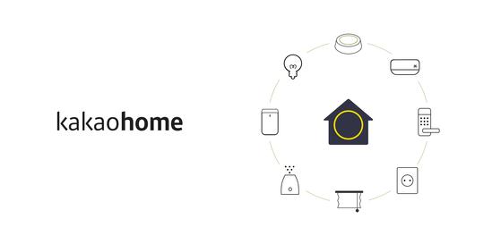 카톡으로 가습기·블라인드 켜요…집안까지 넘어온 IoT 경쟁