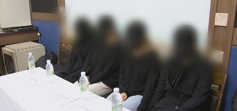10대 신도 대상 목사 '그루밍 성폭력' 의혹...피해자 기자회견. [연합뉴스]