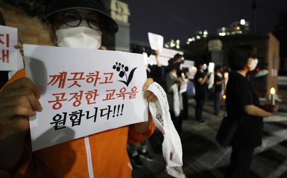 현직 교무부장의 쌍둥이 딸이 문·이과 전교 1등을 나란히 차지하면서 시험지 유출 의혹이 제기된 서울 숙명여고 학부모와 졸업생들이 지난 9월 해당 학교 정문 앞에서 경찰조사를 촉구하며 집회를 여는 모습.[뉴스1]