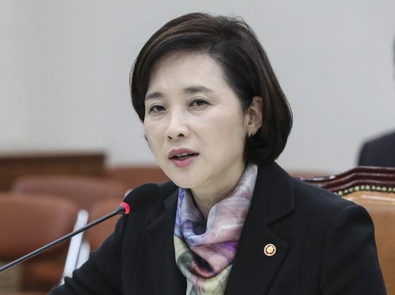 """유은혜 """"울산서 이승복 동상 철거, 교육감 혼자 결정할 일 아냐"""""""