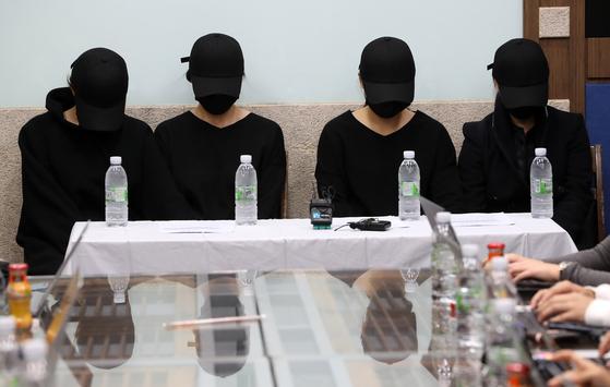 6일 오후 서울 종로구 한국기독교회관에서 열린 기독교 내 '그루밍 성폭력' 폭로 기자회견이 열리고 있다. [뉴시스]