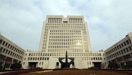 대법원 전경 [연합뉴스]