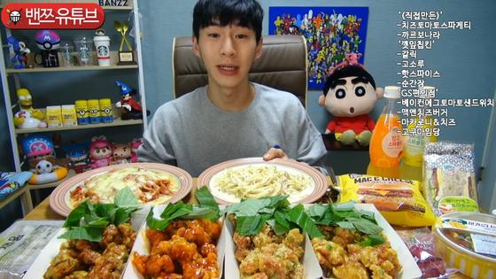 [번역기도 모르는 진짜 영어] 9.한국서도 외국서도 인기인 먹방 영어로는 뭘까