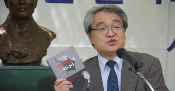 일본군 위안부 문제를 일본에서 최초 보도한 우에무라 다카시 전 아사히신문 기자. [연합뉴스]