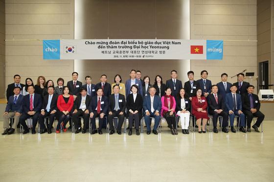 한국서 산학훈련 현황 찾아온 베트남 교육훈련부