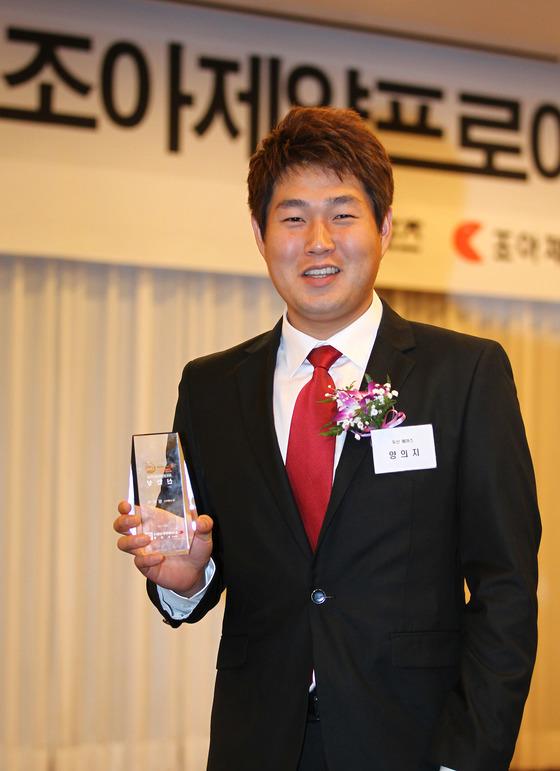 2010 조아제약 프로야구대상 시상식 신인상을 수상한 양의지.