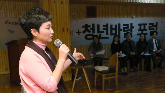 이언주 바른미래당 의원이 9일 오후 서울 서초구 방배동 유중아트센터 아트홀에서 열린 자유한국당 청년특별위원회 '+청년바람 포럼'에서 초청 강연을 하고 있다. 이 의원은 이날 '나는 왜 싸우는가, 한국 우파의 혁명이 필요하다'를 주제로 강연을 펼쳤다. [뉴스1]