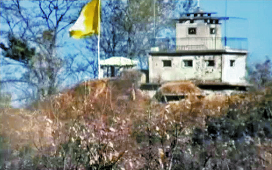 북한측이 시범 철수하기로 한 GP. 명확한 식별·검증을 위해 황색 수기(4m x 3m)가 게양됐다. [사진 뉴스1]