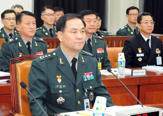 조현천 국군기무사령관