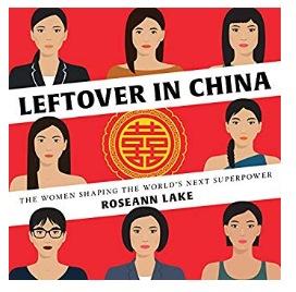Leftover in China [사진 아마존닷컴]