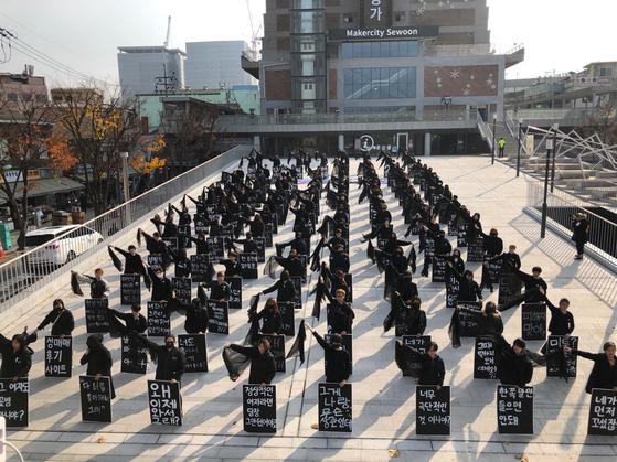 10일 오후 1시 다시세운광장에서 '#미투, 세상을부수는말들' 퍼포먼스 행사가 열렸다. [사진 #미투 운동과 함께하는 시민행동]