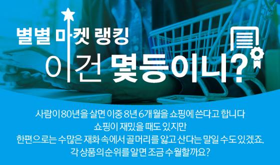 [별별마켓랭킹]오디오북 1위 '꿀보이스' 정해인의 '오헨리 단편'